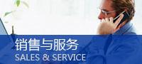 江苏扬阳化工设备制造有限公司
